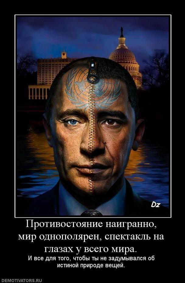 Испуганный Путин вышел от Обамы