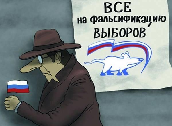 Архангельск. На выборы губернатора люди не пошли