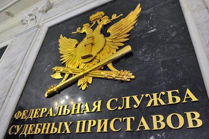 С архангелогородца взыскали долг за услуги ЖКХ в размере 1,2 млн рублей