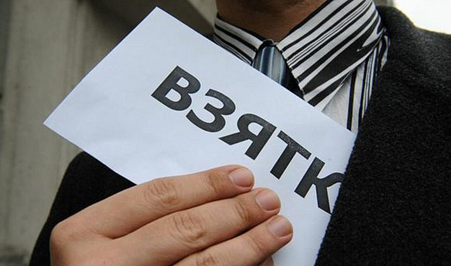1355212000-vzyatka-page-picture-large