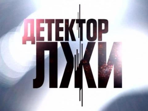 ЕГЭ в Архангельске. Как «режут» наших детей