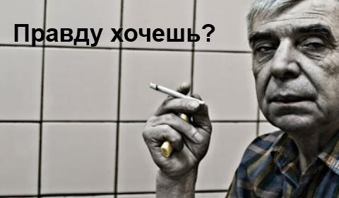 Архангельск. Воровство на Соловках замухоморили