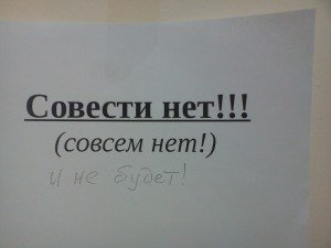 Режим в России обслуживает 15 — 20 семей