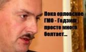 godzish1