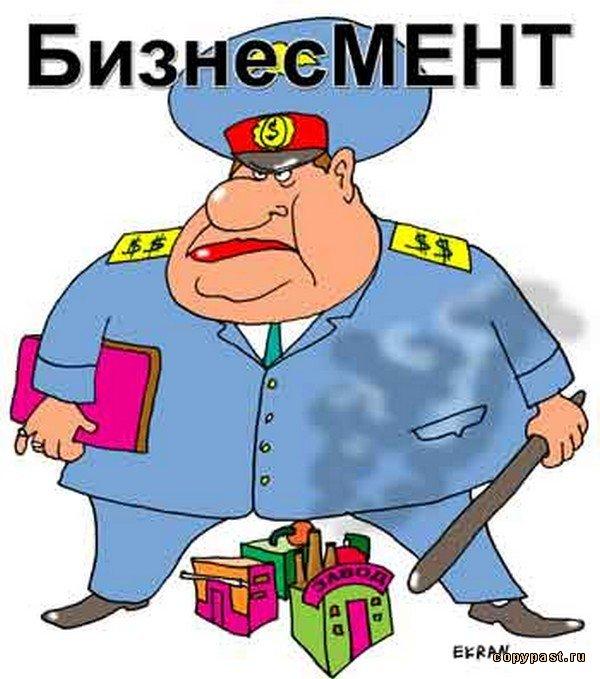 policia oboroten