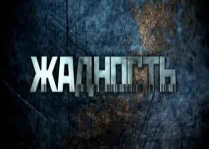 Защищено: Oлигарх — против АрхСвободы