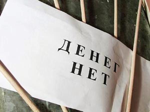 Архангельск. Взятка — 20 тысяч. Штраф — миллион