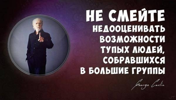 Архангельск. Гаишники России остались без взяток?