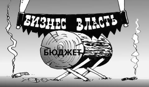 Архангельск. Хищения и Семейный кодекс