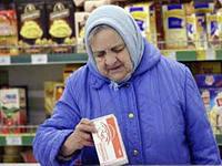 Единоросский пир во время народной чумы