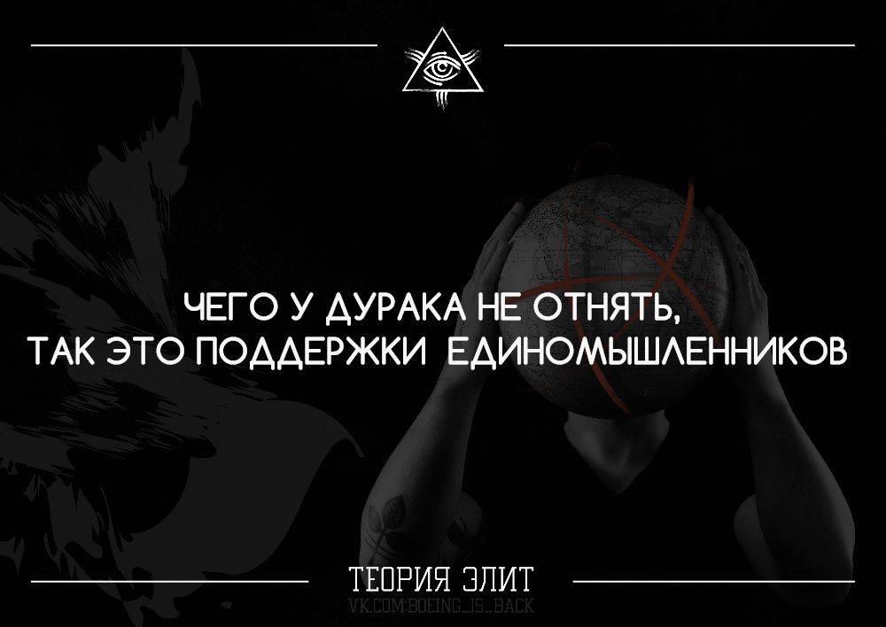 Архангельск. Суд против Парада Победы