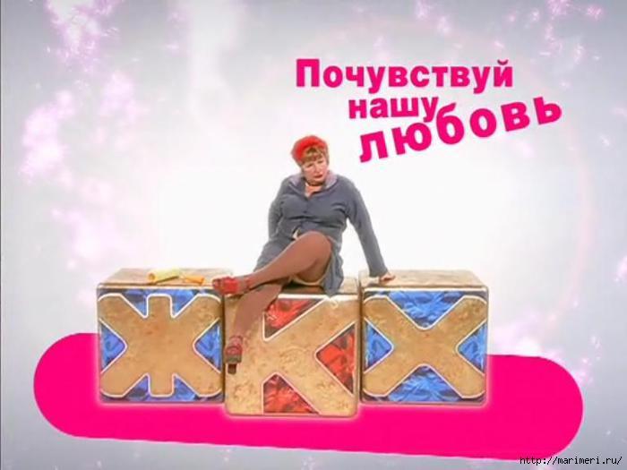 zhkh3
