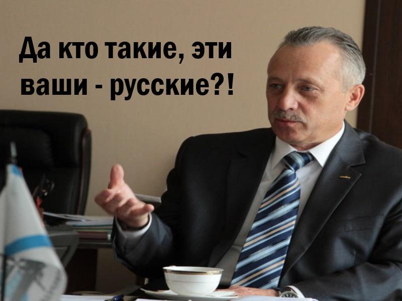 gmirin rus