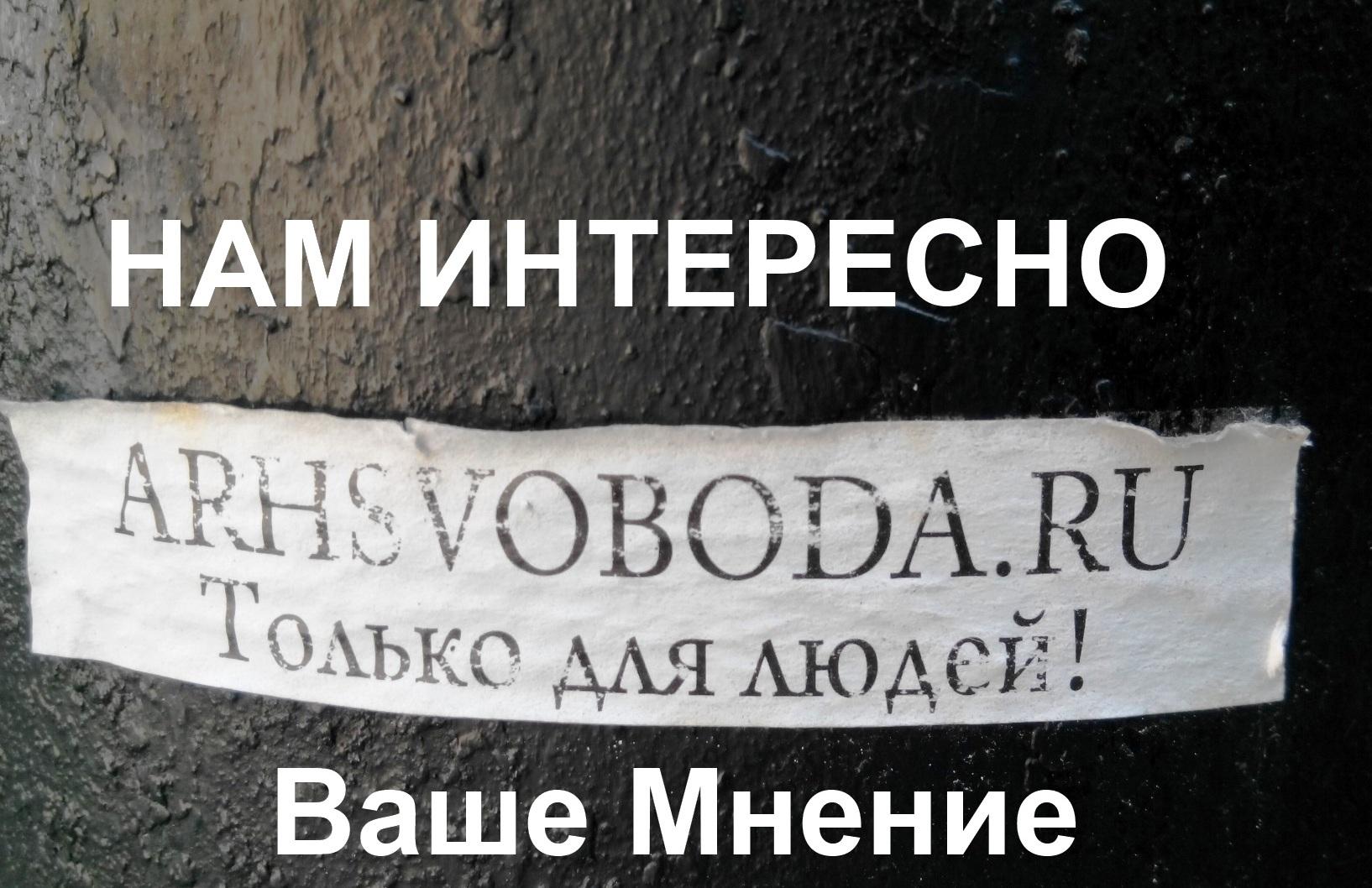 Россия 2016. Становится все хуже и хуже
