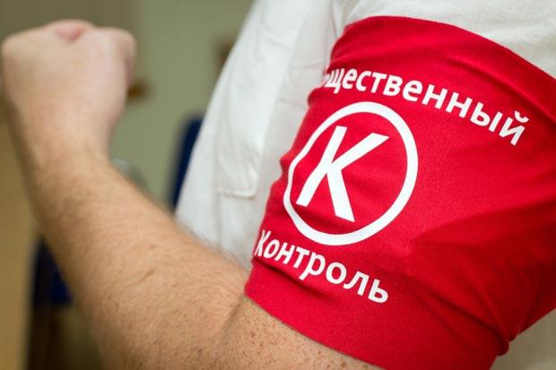 Выборы, Соловки, футбол и зажравшиеся твари