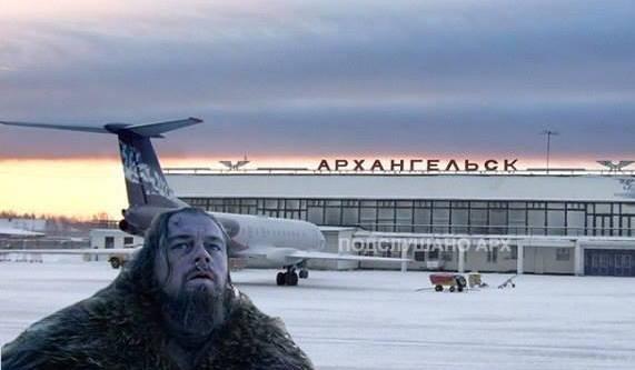 Аэропорт Архангельск не заминирован и работает в штатном режиме