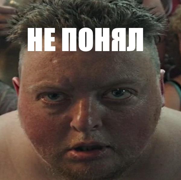 Архангельск. Извращенцы в кустах