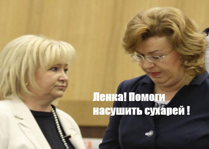 Архангельск. Скандал с участием вице-спикера