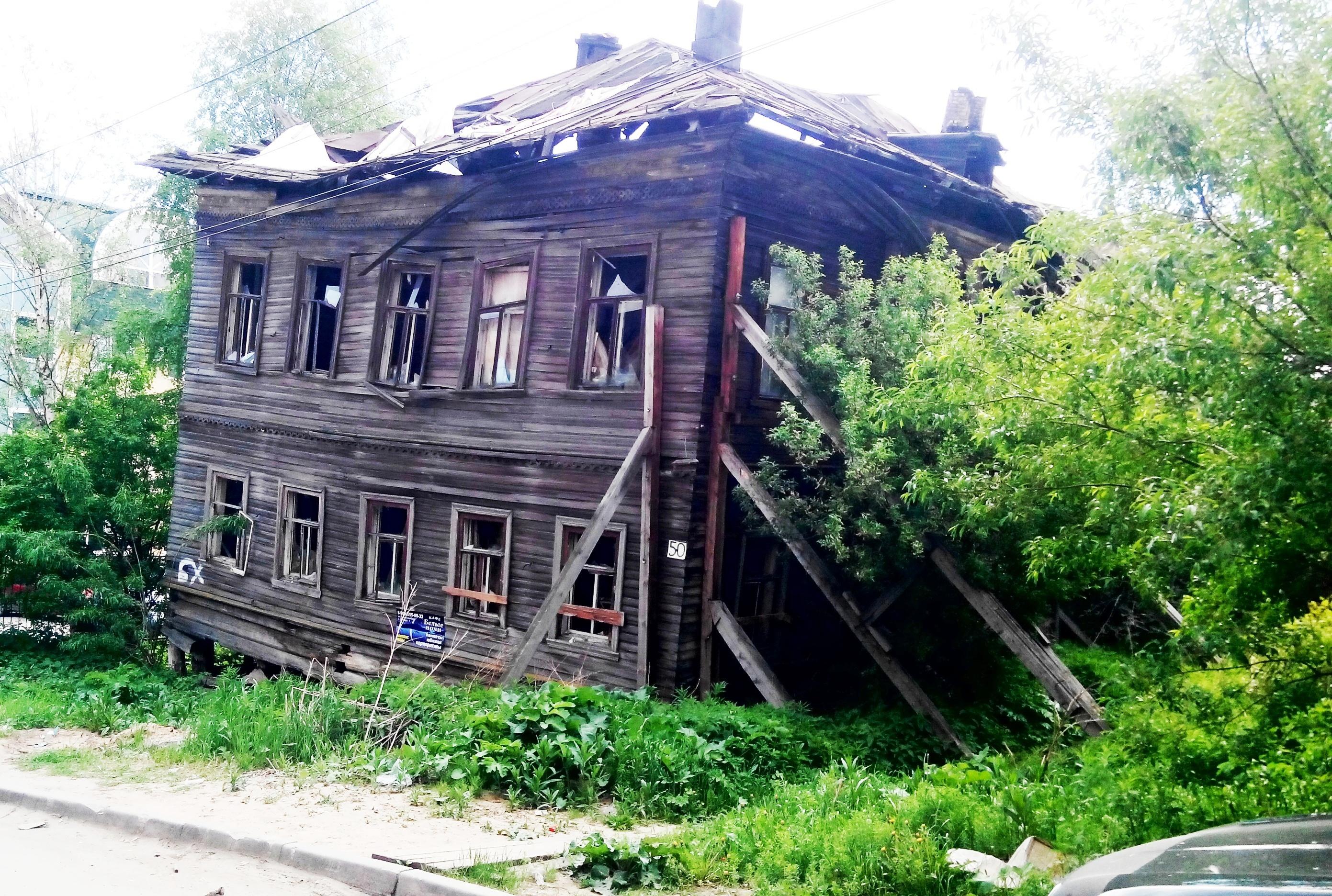 Обнародован список домов идущих под снос