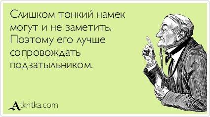 Архангельск. Холод и нищета САФУ