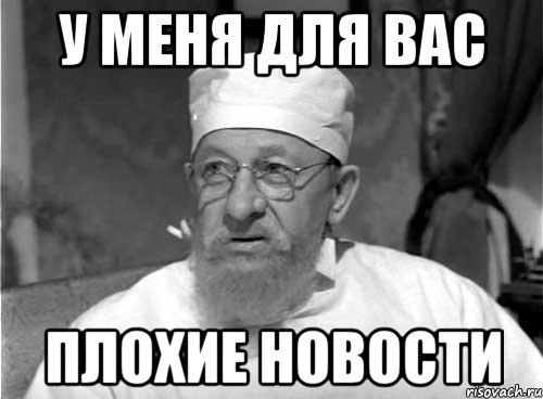 Архангельск и Северодвинск воют…