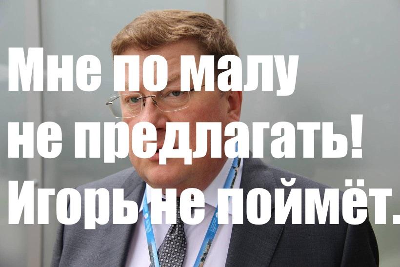 Новости, Слухи, Мнения. Бусин Гришкова не сдал