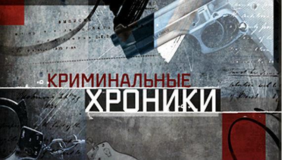 Архангельского людоеда будут судить присяжные