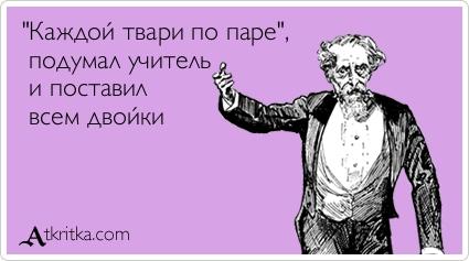 Архангельск. Педофилы, оборотни, алкаши