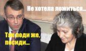 koshin i fedorova