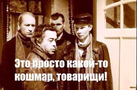 Архангельск. Садисты, убийцы, пособники