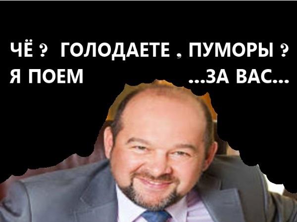 Архангельск. €80 тыс на развитие деревни