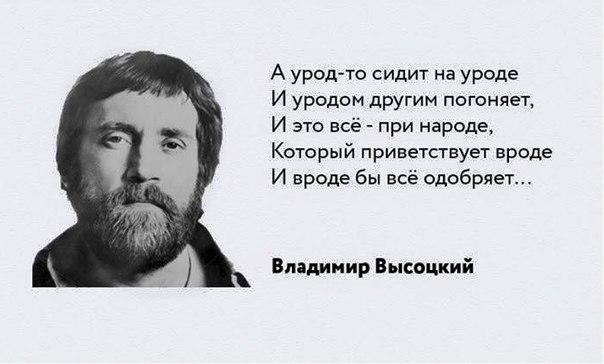 Авария 2017. Архангельская мэрия отдыхает