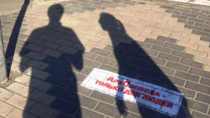 Россия 2016. Хочется, чтобы без выстрелов…