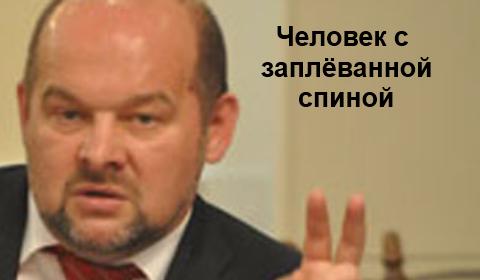 Архангельск. Удушье Игоря Орлова