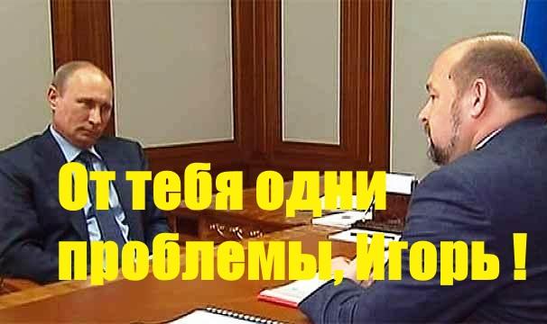 Арктический форум.  Путин …под вопросом