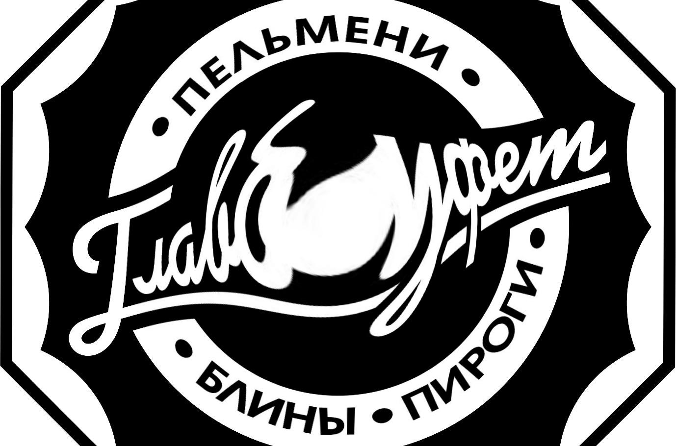 Архангельск. Тошниловка от ГлавБуфета
