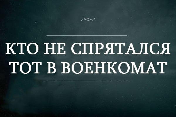 Архангельск. Здравствуй, небо в облаках