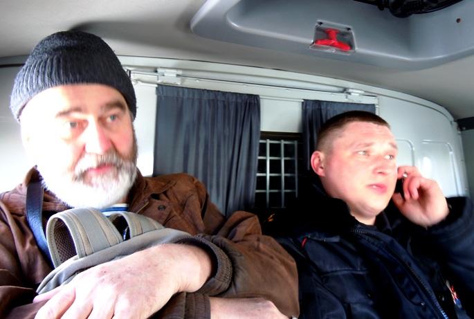 Открытие Арктического форума в Архангельске