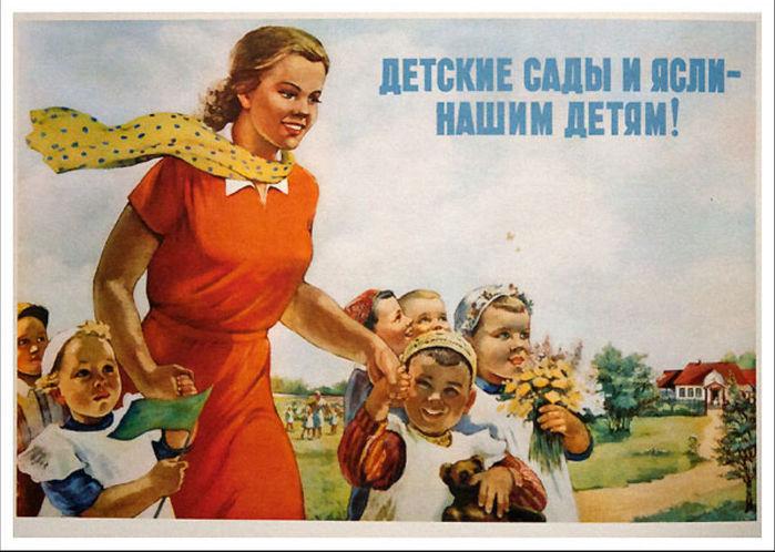 Северодвинск. Разборки в детском саду