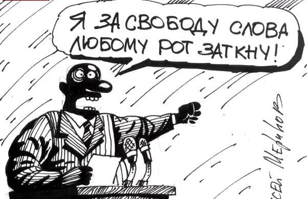 Архангельск. Роскомнадзор и дебоширы