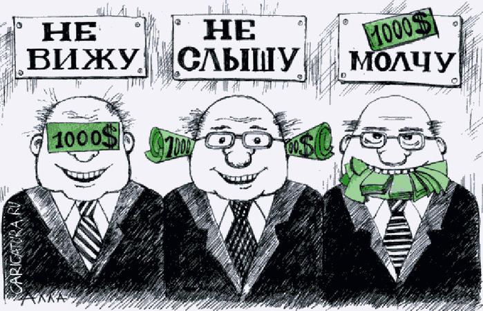 Архангельск. Директор МУП задержан за взятки