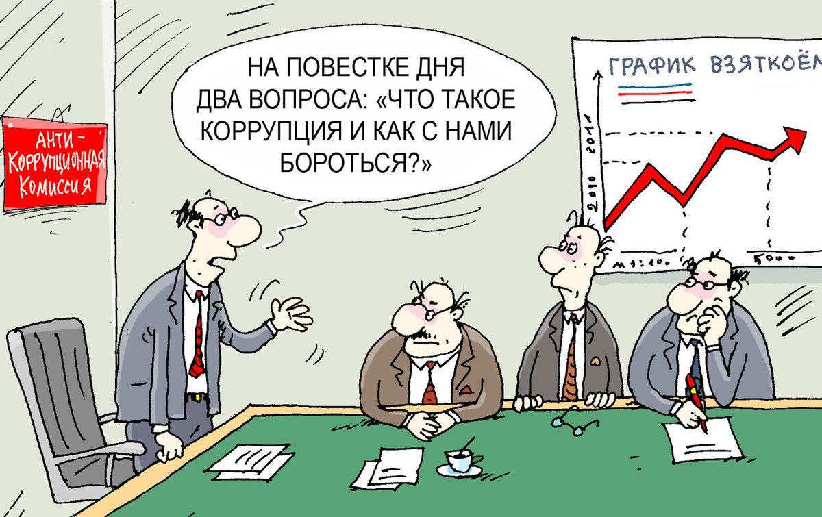Архангельск. Злоупотребление властью