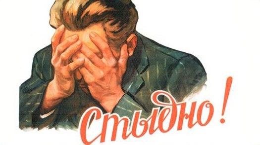 Архангельск. Взятки за бездействие…