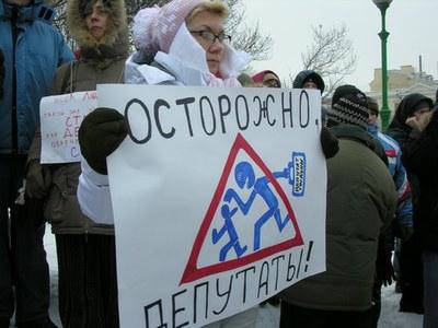 Архангельск. Обвинение депутата МО