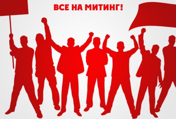 Архангельск. 7 апреля город идёт на Митинг!