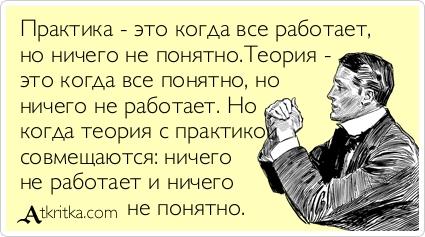 Дороги и Дураки. Зря обращался к Путину!