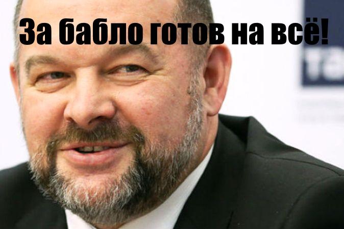Архангельск. Кто получил 1 миллион $