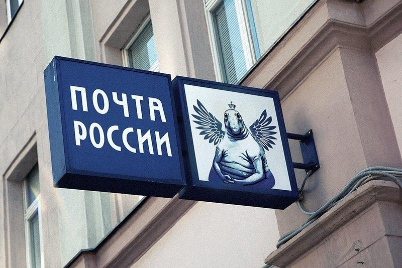 Новые модульные здания почты появятся в Холмогорском и Устьянском районах