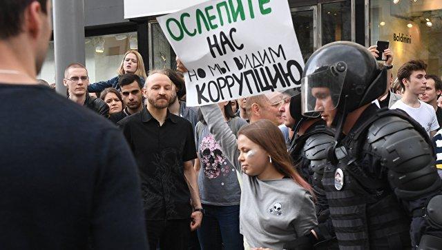 Москва. 12 июня. Мнение.