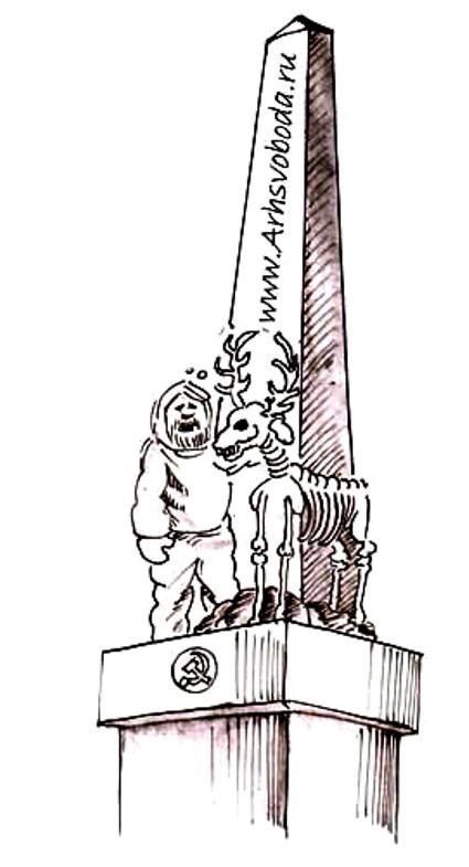Архангельск. Демография и размножение